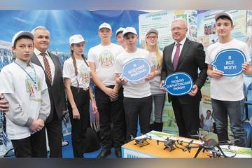 Геннадий Качаев: «Главная инвестиция – это наша молодежь»