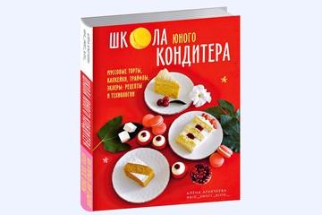 Русское хюгге: вкусная еда каждый день