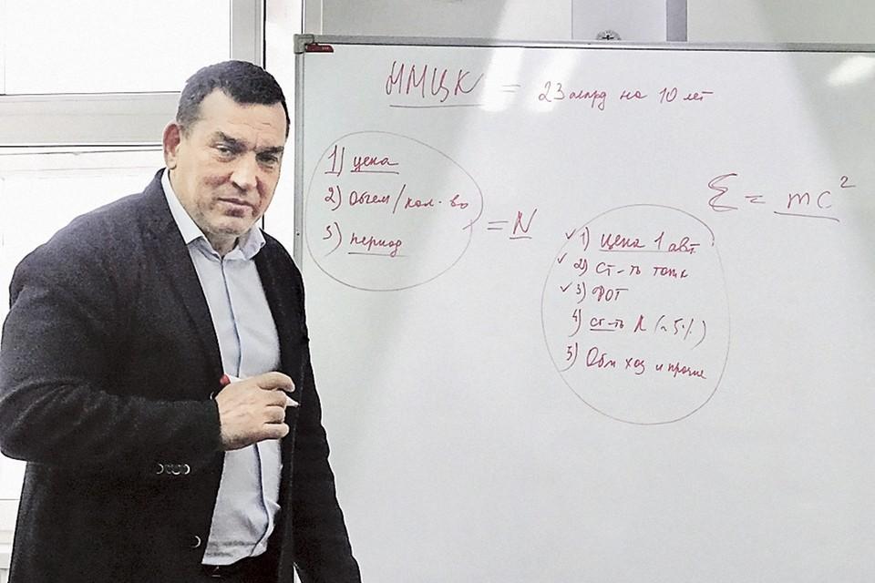 Мэр Новокузнецка Сергей Кузнецов пытался вразумить горожан при помощи цифр и формул.
