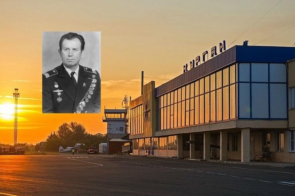 Фото: op45.ru, Аэропорт Курган/vk.com