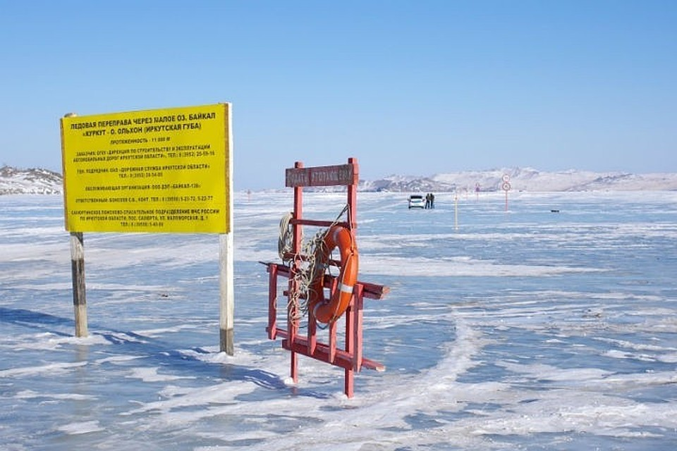 19 ледовых переправ уже открыты в Иркутской области.