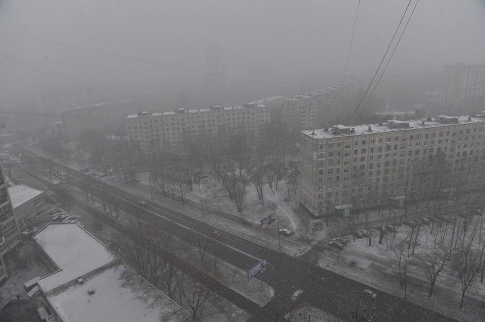 В Кемерове продлили режим «черного неба» из-за неблагоприятных метеоусловий