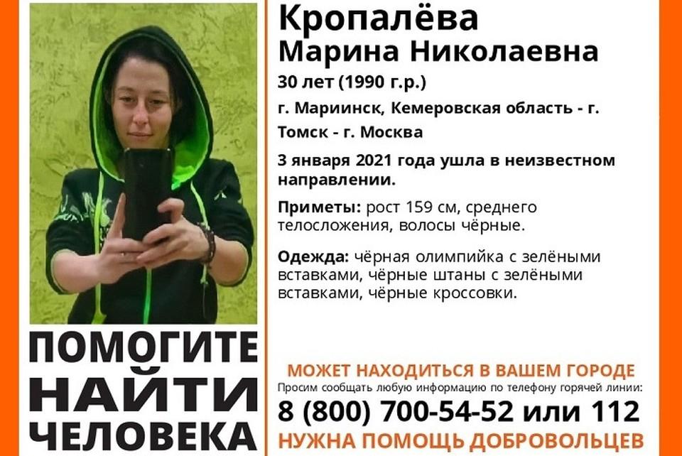 Фото: vk.com / la_kemerovo