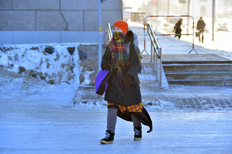В среду лучше одеться потеплее – ожидается -23 градуса днем и -29 ночью.
