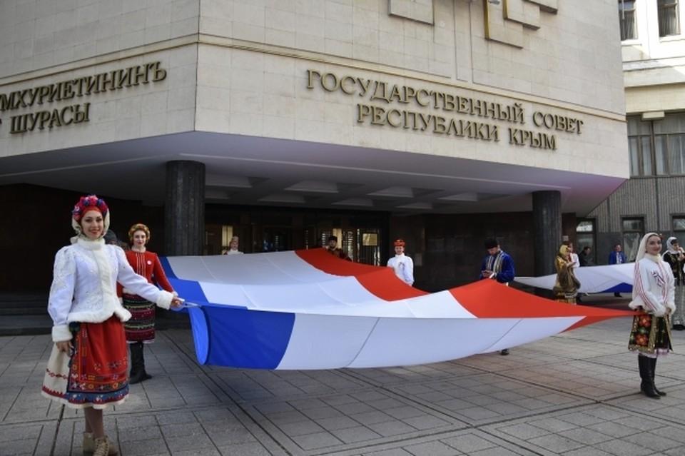 Украинский иск против России по Крыму в ЕСПЧ рассмотрят 14 января.