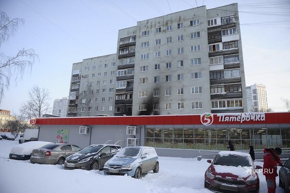 Возгорание случилось в квартире на втором этаже
