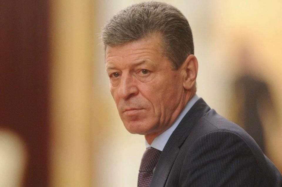 Дмитрий Козак.
