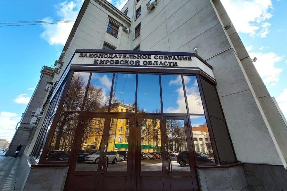 Авторами инициативы выступили депутаты ОЗС. Фото: zsko.ru