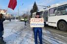 Барнаульскую активистку оштрафовали на 75 тыс. руб. за одиночный пикет