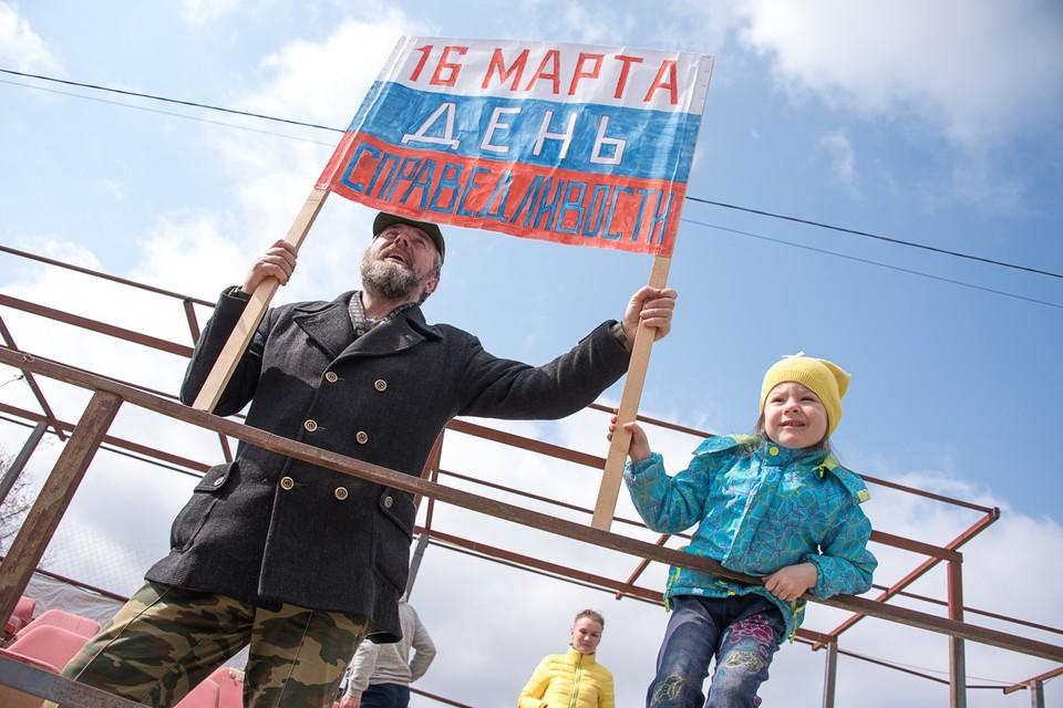 Скоро будет 7 лет как Крым вернулся в состав России.