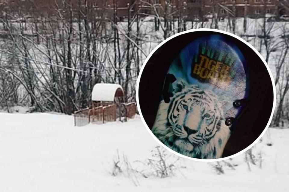 С места трагедии следователи изъяли ледянку в качестве вещдока.