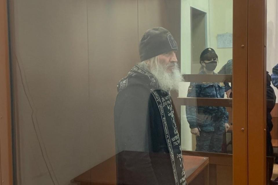 Бывший схимонах не признал вину. Фото: пресс-служба Басманного суда