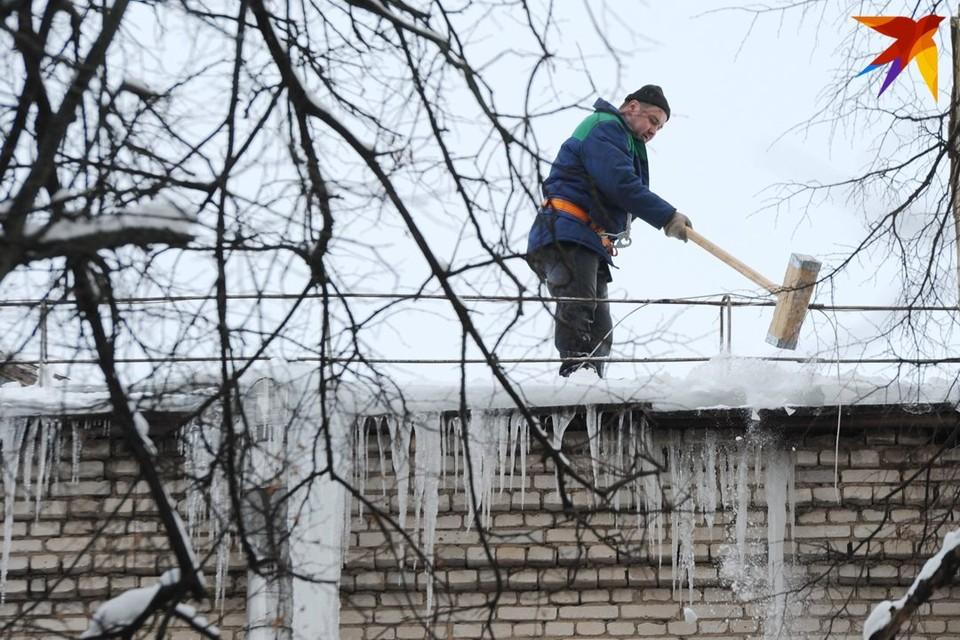 До минус 35. Узнали, какой будет погода в Беларуси на выходных