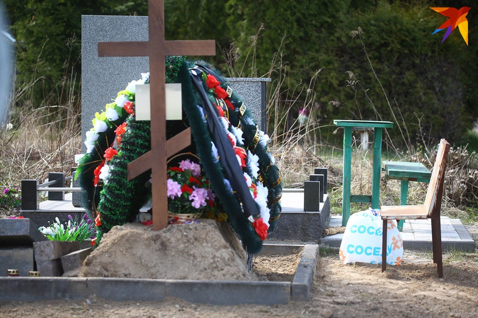 Присутствие на кладбище, по возможности, должно быть ограничено.