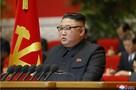 Речь Генерального секретаря ТПК товарища Ким Чен Ына при закрытии VIII съезда партии
