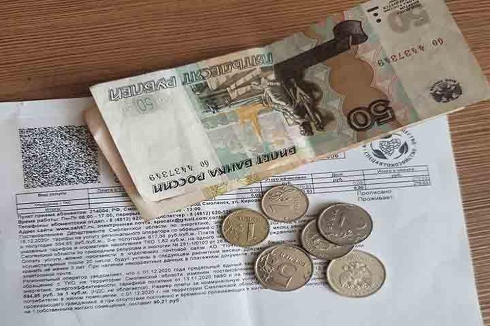 Жителям Смоленской области продлили субсидии на оплату услуг ЖКХ