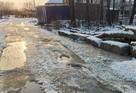 Драгоценные улицы: Агатовую, Алмазную и Жемчужную заливает нечистотами