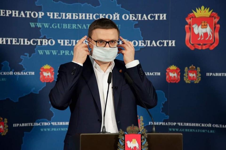 Алексей Текслер высказался довольно резко об этой инициативе. Фото: пресс-служба губернатора