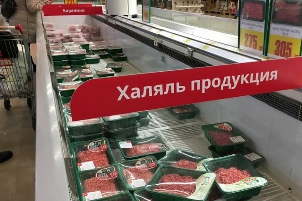 На прилавках в торговых центрах и магазинах очень много продукции с маркировкой «Халал». Фото: sovkusom.ru