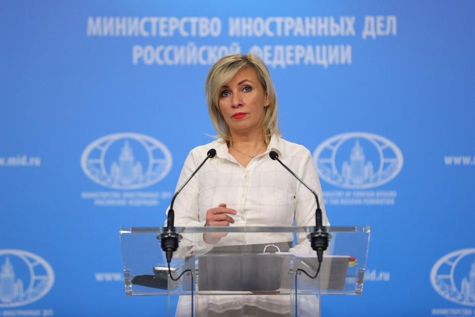 """Официальный представитель МИД РФ отметила, что американское посольство также вбросило информацию о """"походе на Кремль""""."""