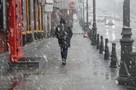 Снегопад во Владивостоке 26 января 2021 онлайн-трансляция: пробки, аварии, прогноз удара стихии