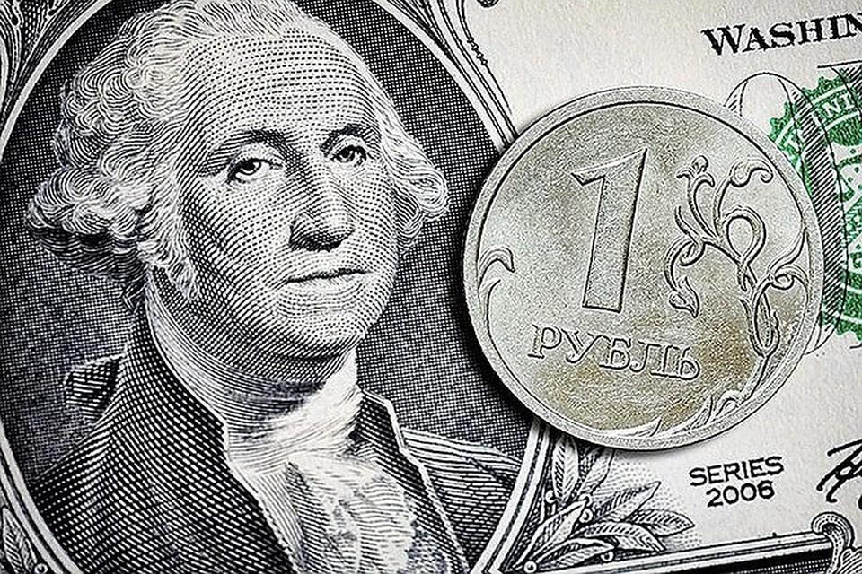 Экономист прокомментировал ситуацию с долларом