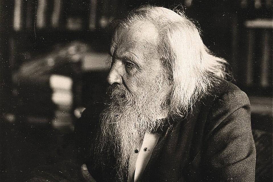 Это фото Менделеева было сделано в Санкт-Петербурге в 1897 году.
