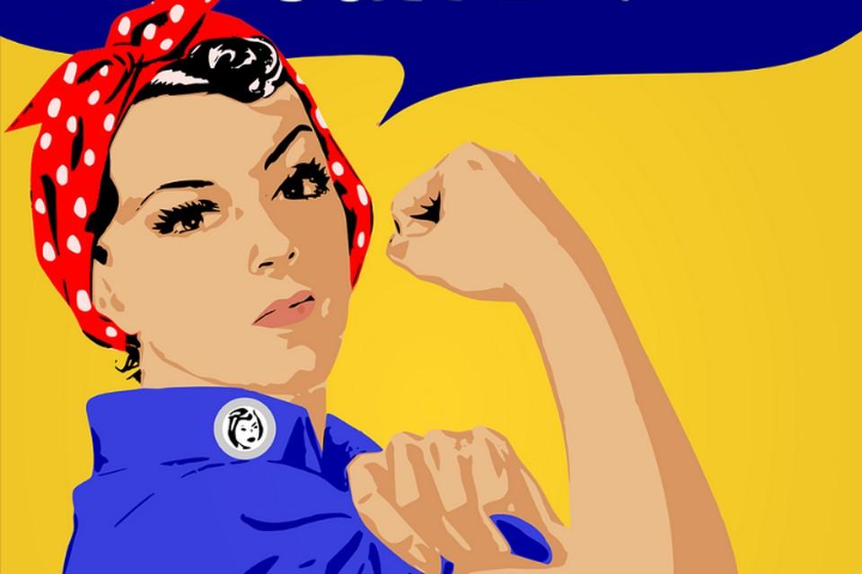 Американский пропагандистский плакат «Мы можем сделать это!». Фото wikipedia.org