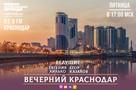 Деньги мимо кассы и «комиссия» за оплату по карте: сколько зарабатывают перевозчики Краснодара