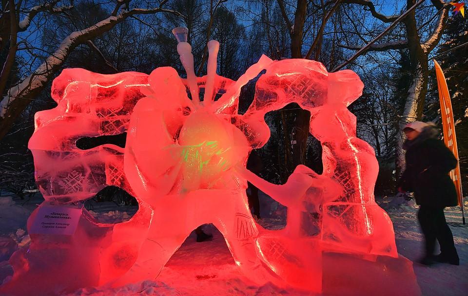 Фестиваль ледяных скульптур проводит столичный Ботанический сад.