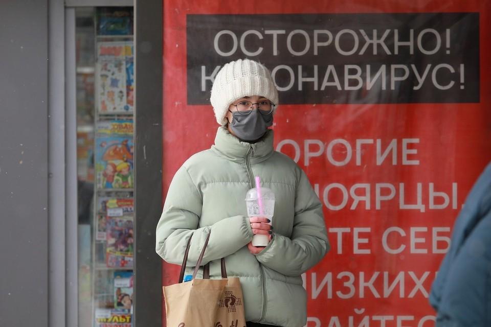Новые случаи заражения коронавирусом в Красноярске и крае на 9 февраля 2021 года