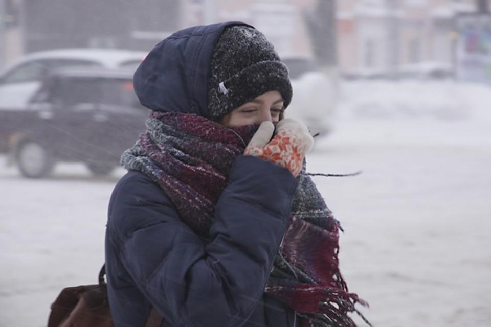 Жителям региона рекомендуют одеваться теплее