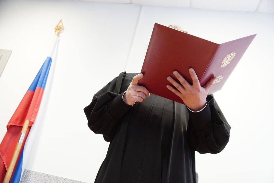 Мэрия обязана будет выполнить решение суда в течение шести месяцев со дня вступления его в законную силу.