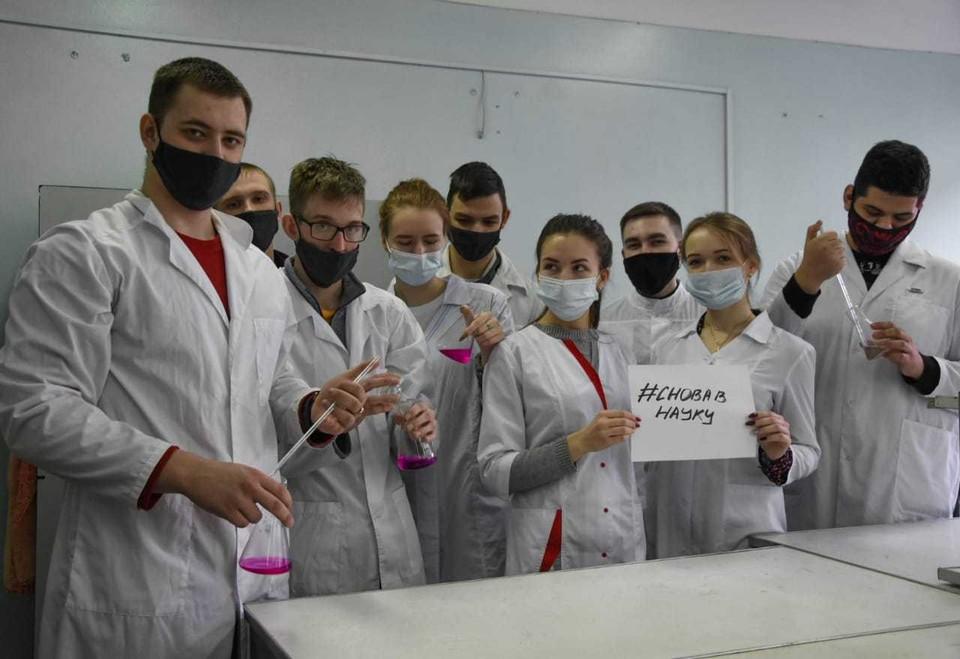 Флешмоб поддержали студенты института биотехнологии, пищевой и химической инженерии