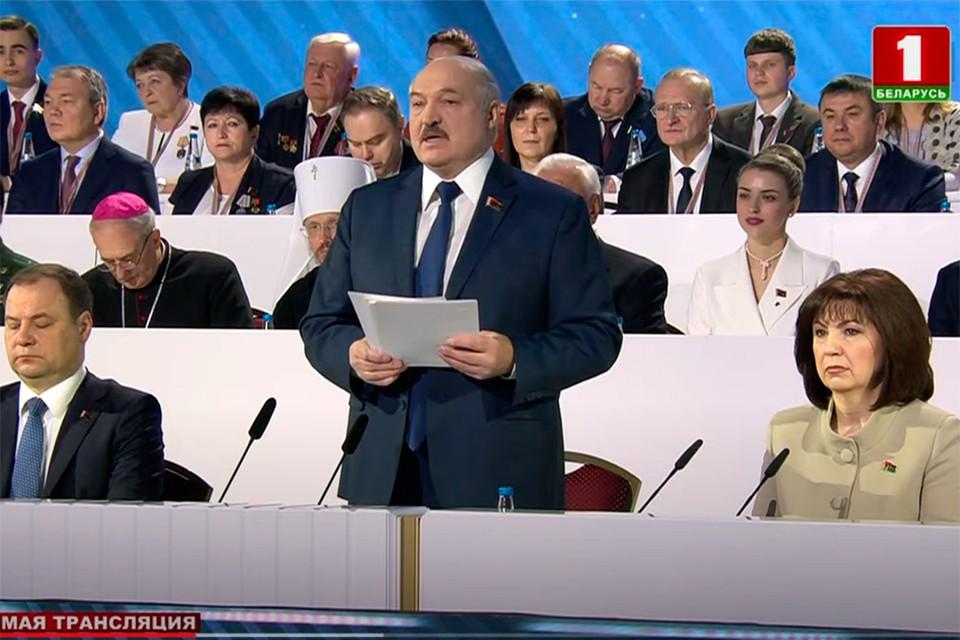 В Минске проходит Всебелорусское народное собрание. Фото: скриншот