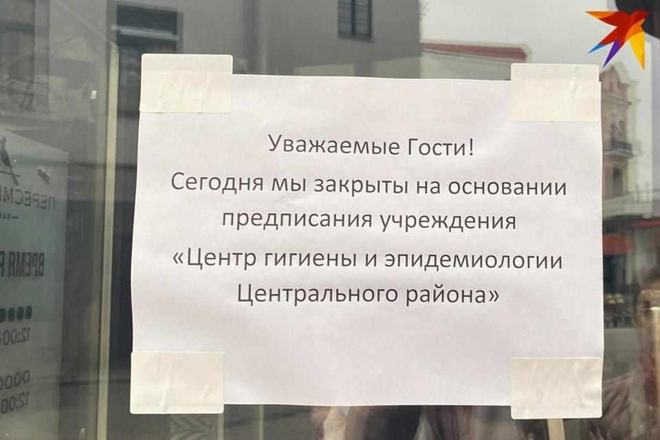 Лукашенко высказался об общенациональной забастовке