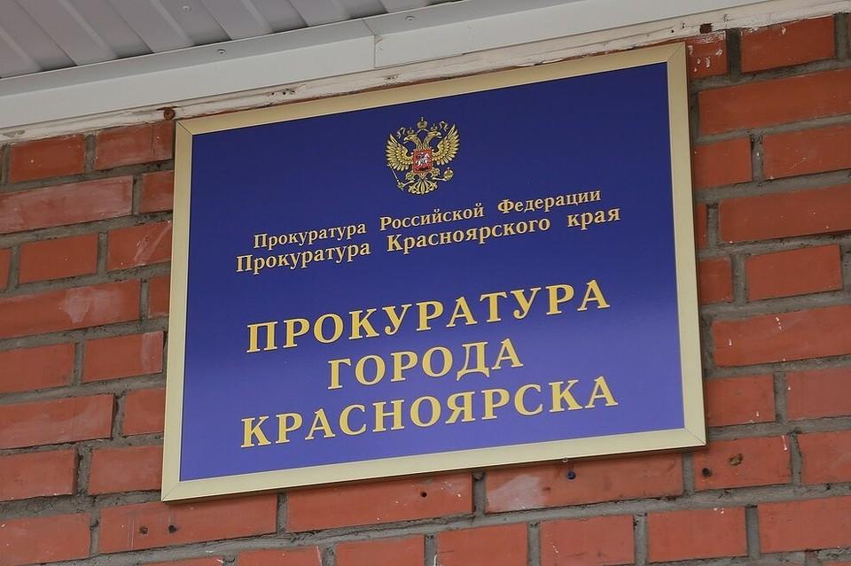 Прокуроры в Красноярске проверили «Гортранс» после коллективного обращения работников
