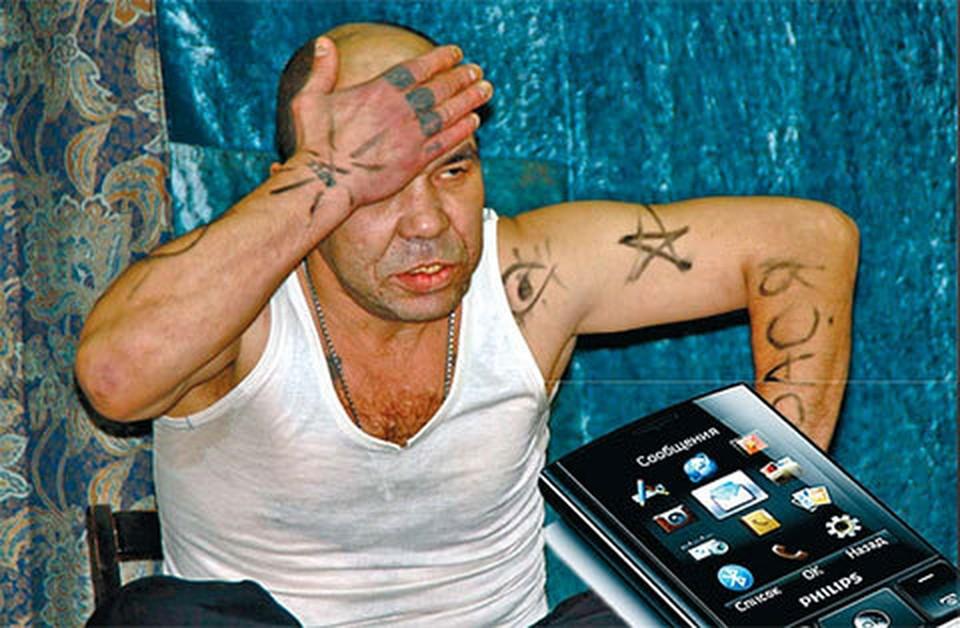 """Пользоваться мобильным телефоном в колониях строго запрещено, но """"странным образом"""" в Молдове осужденные звонили на волю. Фото: mzk1.ru"""