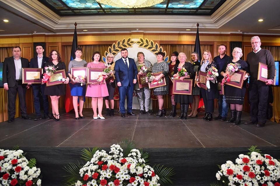 Торжественная церемония прошла в гостиничном комплексе «Донбасс Палас». Фото: denis-pushilin.ru