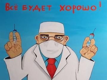 В Москве открылась выставка художника Васи Ложкина «Изыди, вирус окаянный»