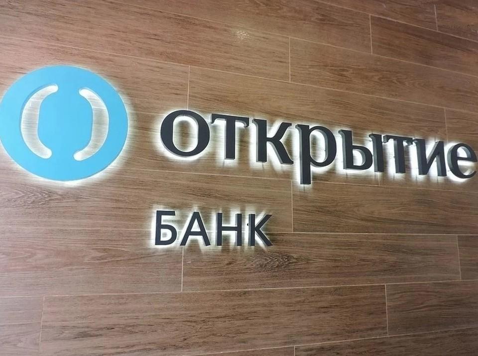 Книга заявок по выпуску облигаций банка серии БО-П07 была закрыта 10 февраля текущего года. Фото: Екатерина ПАПАКИНА