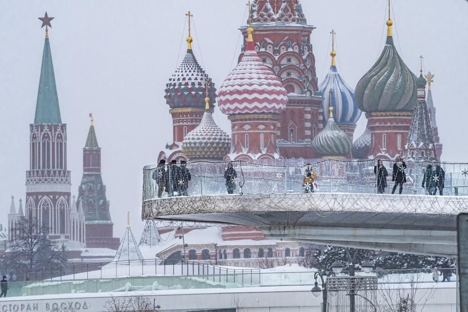 Ночь на 16 февраля стала самой холодной с начала месяца в Москве.