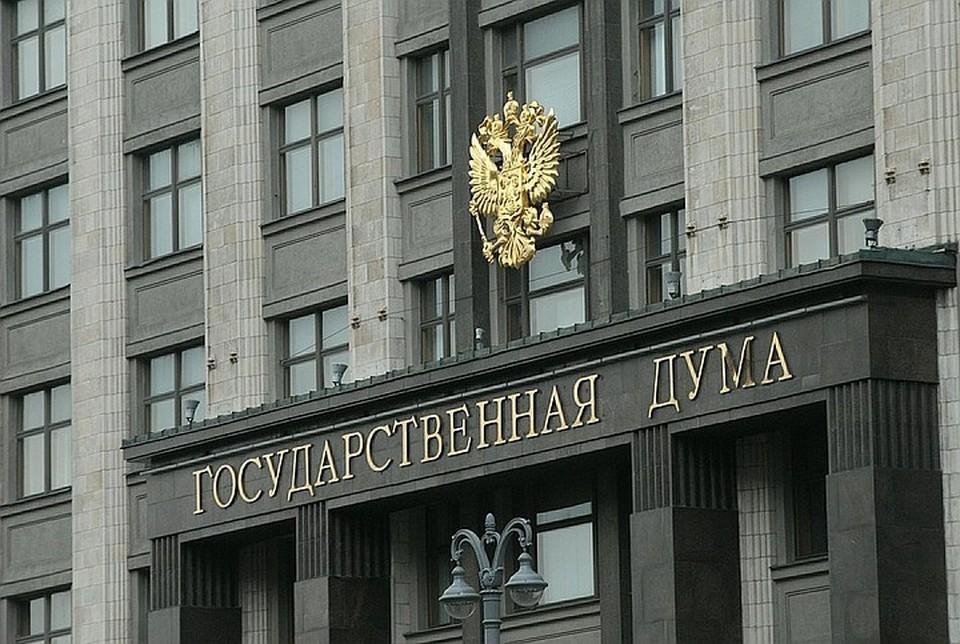 Депутаты Госдумы предложили без суда блокировать сайты за клевету