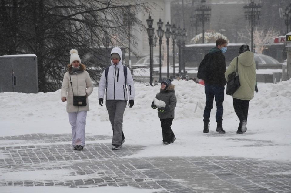 Погода в Москве на 17 февраля 2021