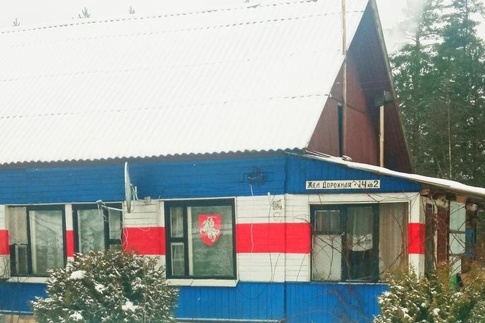 Мужчину из Полоцкого района, который покрасил свой дом в бчб-цвета, после «суток» уволили с работы. Фото: Николай Шарах