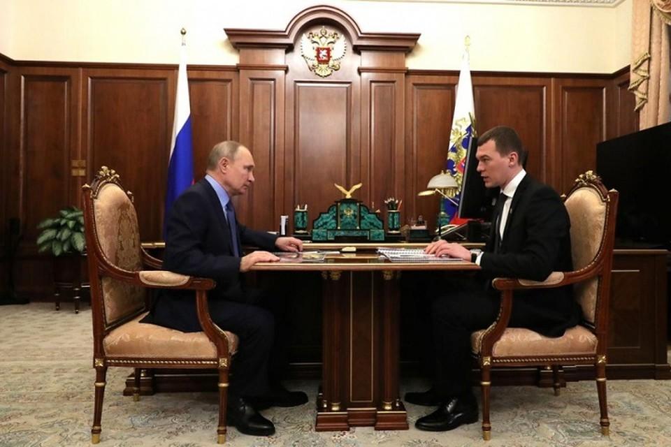 Глава страны пообещал лично рассмотреть вопрос о присвоении Комсомольску-на-Амуре почетного звания «Город трудовой доблести»
