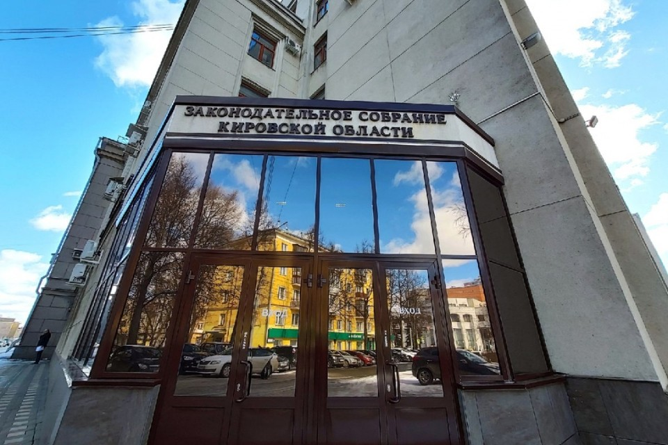 В четверг, 18 февраля, состоялось первое в текущем году пленарное заседание Законодательного собрания Кировской области. Фото: zsko.ru