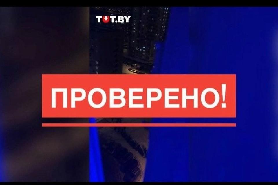 В МВД заявили, что никаких протестных маршей 17 февраля в Минске не было. Фото: скриншот с видео МВД
