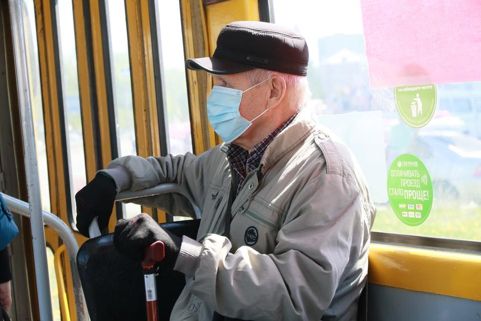 Пенсионер не знает, как оплатить штраф.