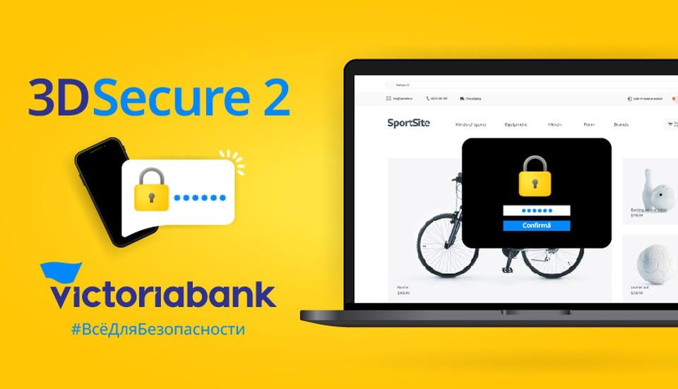 Victoriabank запускает новую версию стандарта безопасности для онлайн-платежей 3D Secure 2. Фото:victoriabank.md